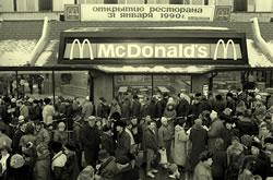 Moska-McDonald